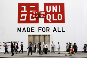 Mannequin Monday: Uniqlo